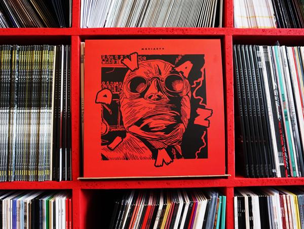 RPM Records Matte Paper Cover Vinyl Cover Design - A Practical Guide